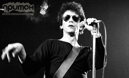 Лу Рид на сцене в 70-х